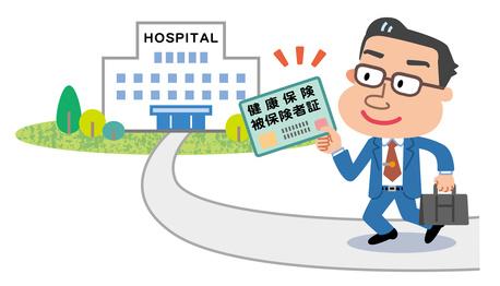 早期退職と健康保険の選び方