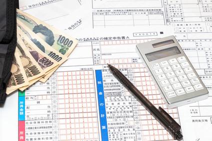 【早期退職金の税金は40代だとどのくらい?】私が天引きされた税金まとめ|セカドリ