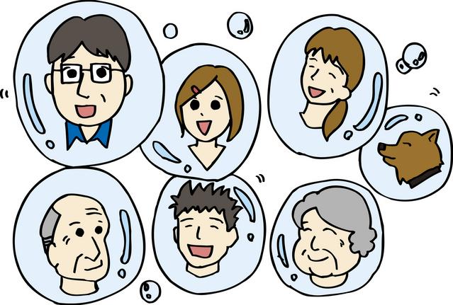 40代で早期退職するのは損か得か?|セカドリ