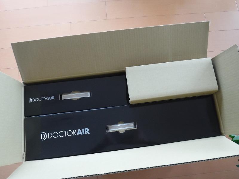 ドクターエア3Dマッサージシート梱包状態04
