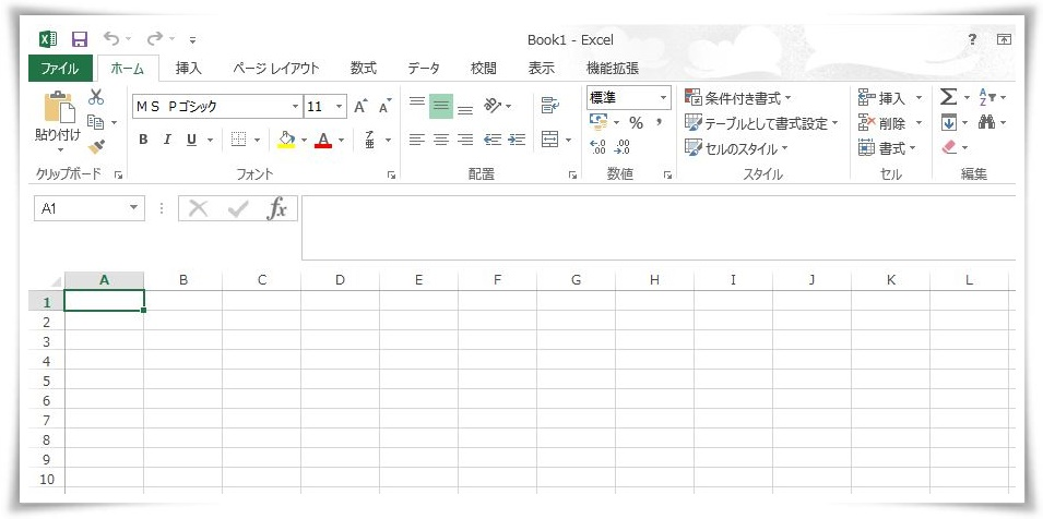 複数のテキストファイル文書データをエクセル1シート列に取り込む方法