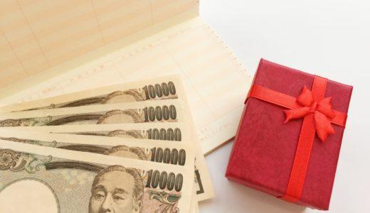 【毎月5万円稼ぐ方法】寝具モニター、バイト、投資、ネットビジネス、おすすめは?