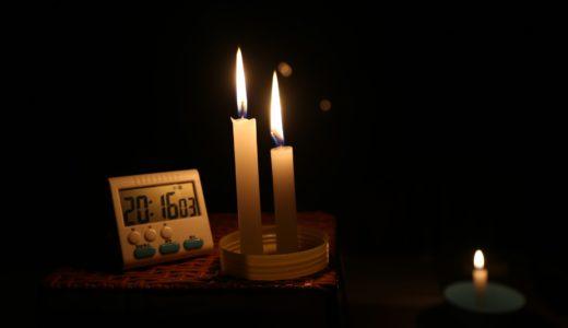 【停電対策グッズ】あってよかった!北海道胆振東部地震の停電体験まとめ