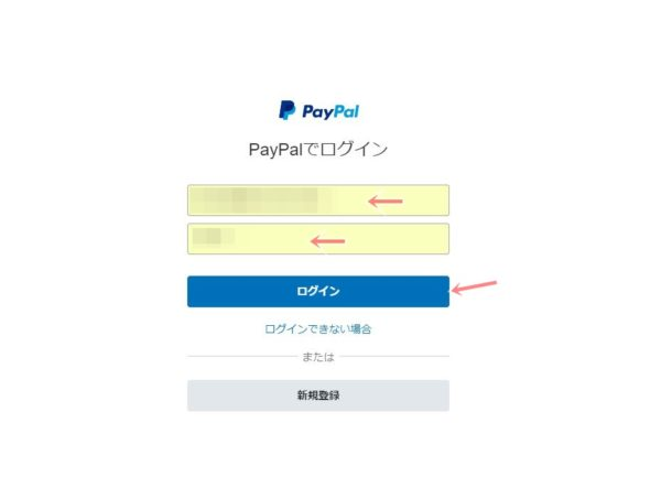 TopBuzzで稼ぐやり方実践記1_TopBuzz公式サイト_ペイパルログイン画面と連動