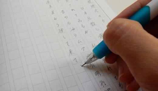 ブログで稼ぐ文章力を確実にアップさせる具体的な方法とは?