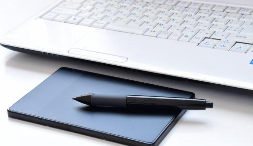 ブログで稼ぐにはどこがいい?最適なサービスを使わないとヤバい理由