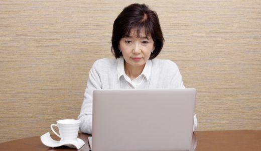 50代でも稼ぐことは可能?ブログで稼ぐために不可欠な手順と心得