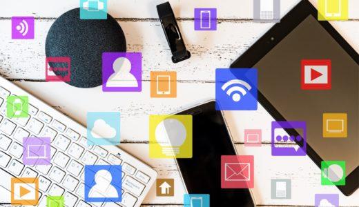 【ブログコンテンツの作り方】人気が集まりやすくなる5つのポイント