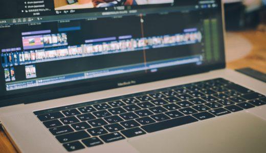 【動画ブログの作り方】VLOG(ブイログ)で集客をする方法とは?