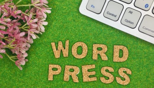 【WordPress】ワードプレス!アフィリエイト初心者が苦手意識を自ら克服する方法