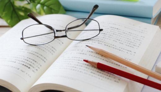 アフィリエイト初心者が独学で挑むトキに覚悟すべき3つのこと