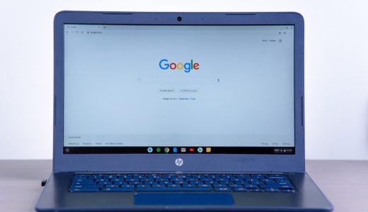 アフィリエイト初心者はGoogleアドセンスをするべき?を考えてみた