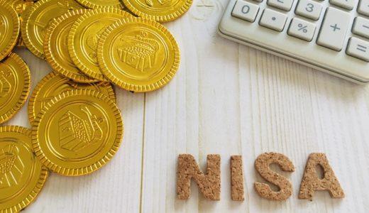 NISA、ジュニアNISA、確定拠出年金(DC)、仕組みを整理してみた