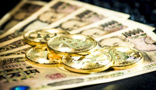 暗号通貨と株取引ならどっち?メリット・デメリット比較で億万長者になるには