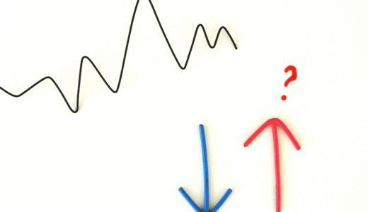 バイナリーオプションは儲かる?株取引とどっちがイイ?メリット・デメリット比較