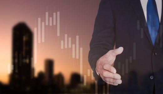 投資信託(ファンド)と株取引ならどっち?メリット・デメリット比較で億万長者になるには