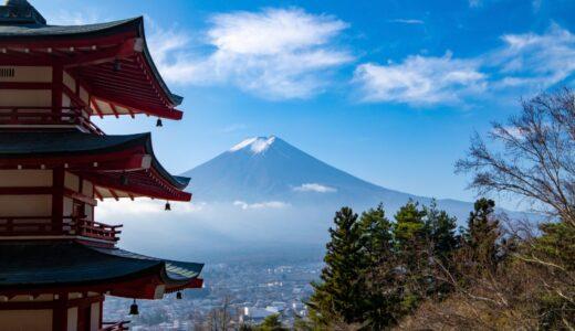 JESARAジェサラからのBIベーシックインカムで日本は生まれ変わる論