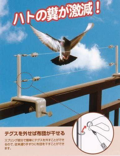 ミツギロン鳥侵入阻止 バー キャプチャ2