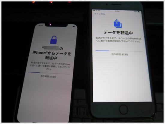 iPhone8plusからiPhone12proへデータ転送2